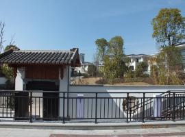 Guandi Guest House First Floor, Wuyishan