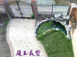 Jade Garden Villa, Цзясин