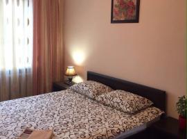 Apartment Savkas, Leopoli