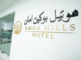 Aman Hills Hotel, Kampong Timbunan