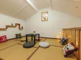 Xitang Pond & Lotus River Side Boutique Guesthouse, Цзясин