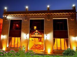 Gazi Konagi Butik Hotel, Мардин