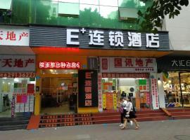 E+ Hotel Guangzhou Baixin Branch, Kanton