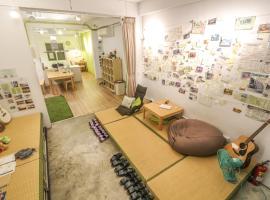 T-Life Hostel, Logjing