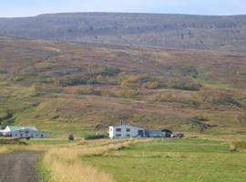 Hlíðarendi guesthouse, Godafoss