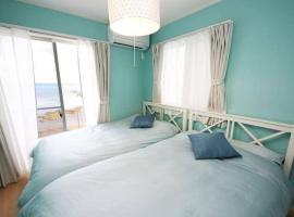 Okinawa Apartment 66, Yaka