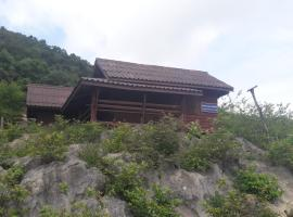 Site 52 - Ban Pakeo & Home stay ( Full Board), Ban Phônsavan