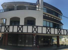 Fuji Showaen, Yamanakako