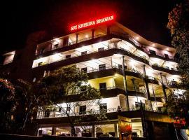 Sri Krishna Bhavan Hotel, Hatton