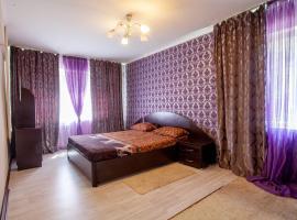 City Apartment Novorossiyskaya 88, Armavir