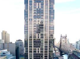 Churchill Living Bridge Tower Place, Nowy Jork