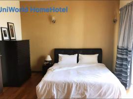 Classic Style 2 Bedroom Molek Pine 1, 1-4 pax, 新山