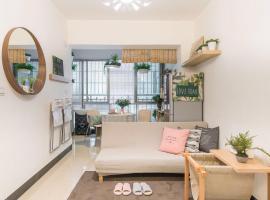Apartment Near Yangji Subway Station 00011290, Гуанчжоу