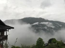 绿影, Guilin