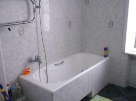 2к квартира Красный проспект 62, Nowosybirsk