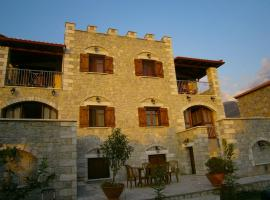 Atha-Tina:Traditional Stone Homes, Agios Nikolaos