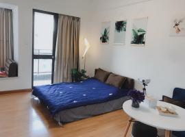 Cozy Home Apartment, Shantou
