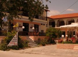 Hotel Alexandros, Ormos Panagias