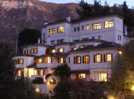 Hotel Taxiarches, Arísti