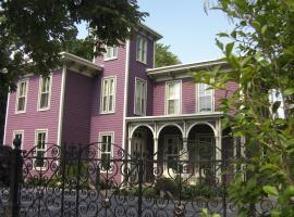 The Wells House, Greenport