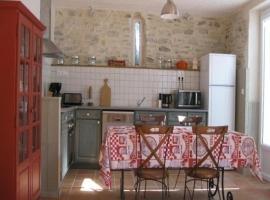 House Gîte maria 1, Saint-Vincent-de-Paul