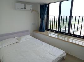 Yun Tian Fang Apartment, Сунцзян