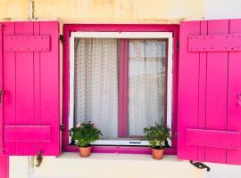 Patras Apartments, Fourni Ikarias