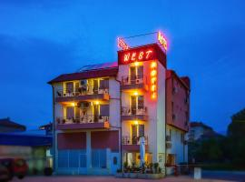 Motel West, Blagoevgrado