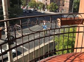 Mesrop Mashtots Avenue Apartment and tours, Yerevan