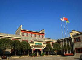 杨堤驿站, Guilin
