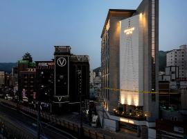 Brown-Dot Hotel Gupo, Busan
