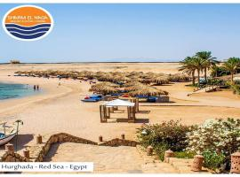 Sharm El Naga Resort and Diving Center, Hurghada