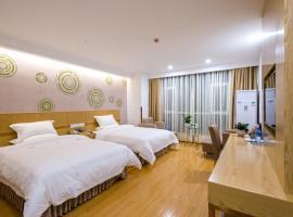 GreenTree Inn GuiZhou Anshun Xihang Road Business Hotel, Anshun