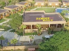 Famous Hotel Bagan 2, 蒲甘