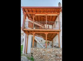 Sugarhouse, Skála Kallirákhis