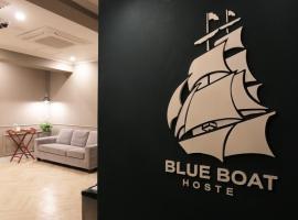 Blueboat Hostel Haeundae, Pusan