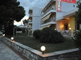 Hotel Kalloni, Vólos
