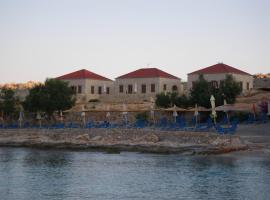 Cohili Villa, Halki