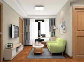 Xi Zhi Xing Vanke V Apartment, Longgang