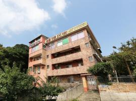 Yuan-Yee Homestay, Chiufen