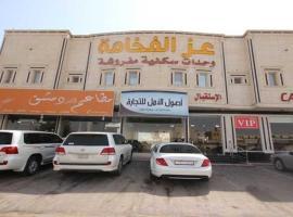 Ezz AlFakhamah Furnished Apartments, Riad