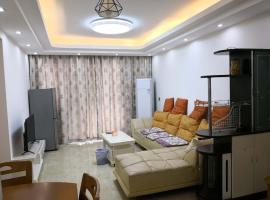 Home during Travel Apartment, Nanning