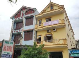 Ha Giang Hostel, Донг-Хои
