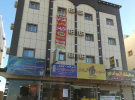 Al Harthi Furnished Apartments - Bachelors Only, Tabuk