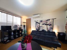 Tabata House, Токио