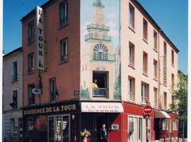 Residence De La Tour Paris-Malakoff, Малакоф