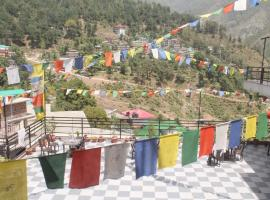 Mountain View Stay in Mcloadganj, Dharamshala