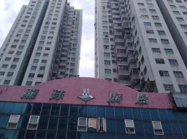 Longzhu Guesthouse, Dongguan