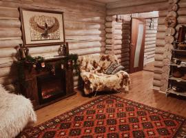 Guest House, Besqaynar