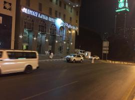 Aleyat Ajyad Hotel, Мекка